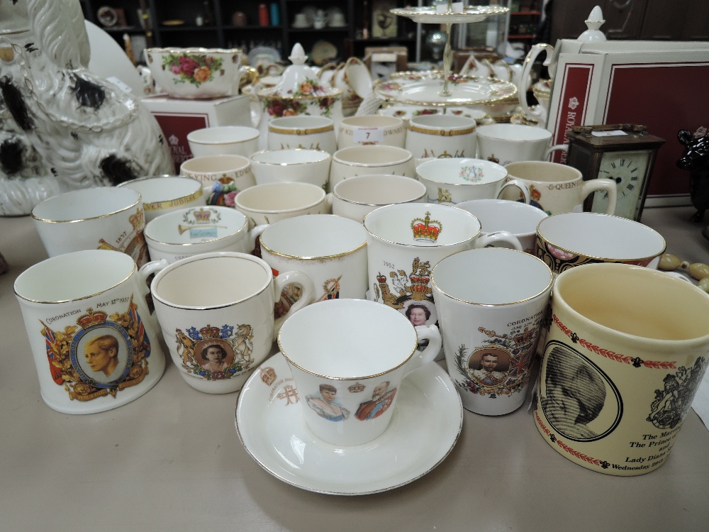 Lot 7 - A selection of vintage coronation tea cups mugs etc