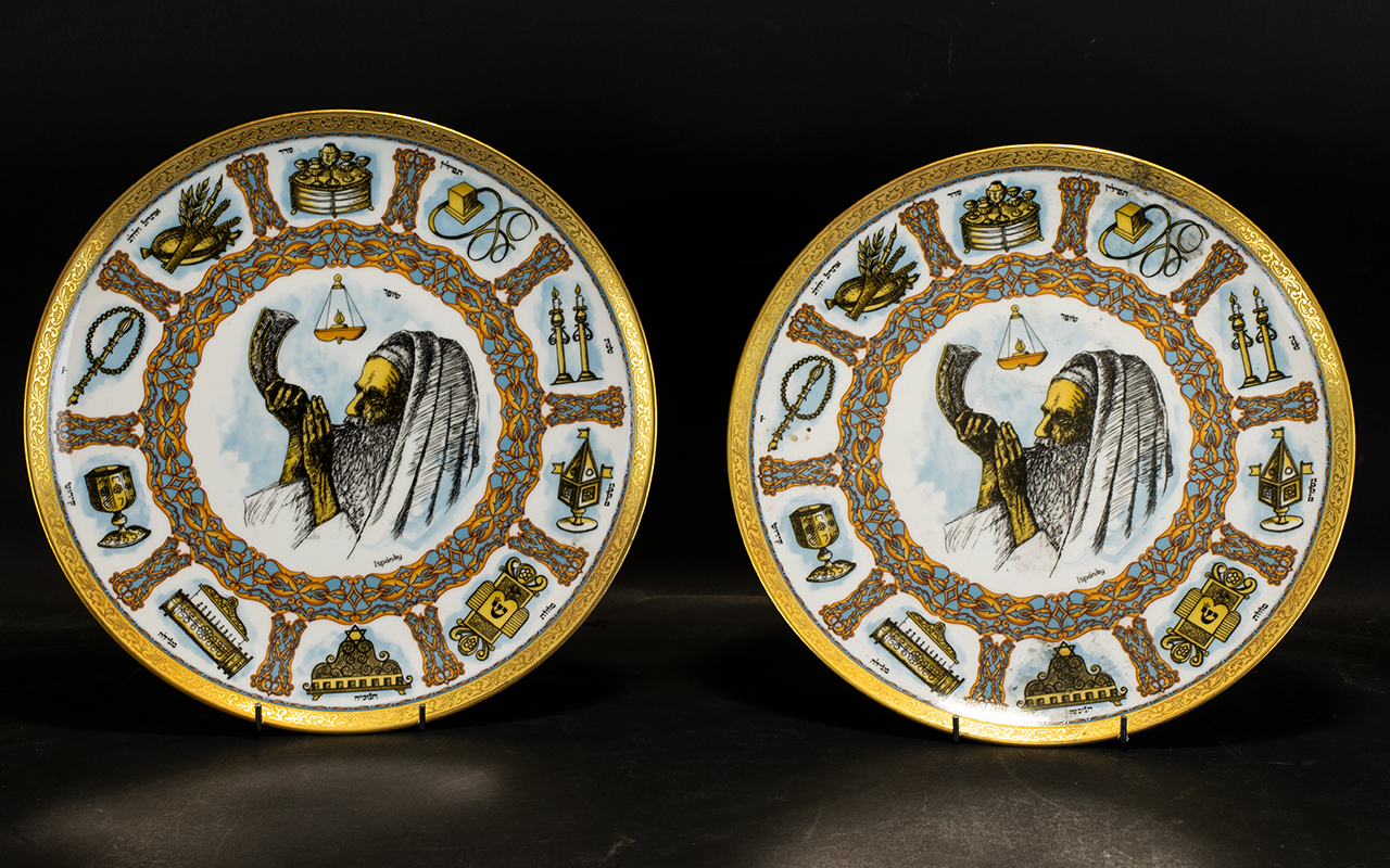 Lot 621 - Goebel Traditions Plates (2) Please see