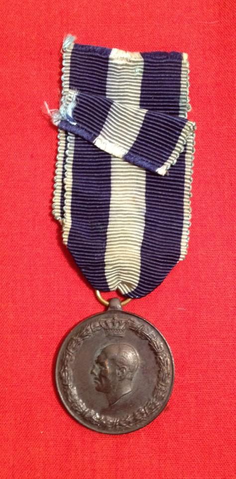 Lot 41 - Greece WW2 Medal 1940-41