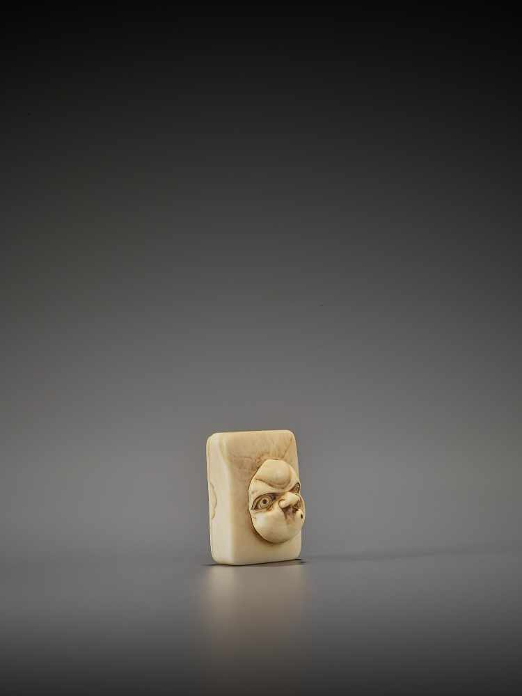 DORAKU: AN IVORY NETSUKE OF A MASK BOX WITH USOFUKI By Doraku(Sai), signed DorakuJapan, Osaka, - Image 8 of 10