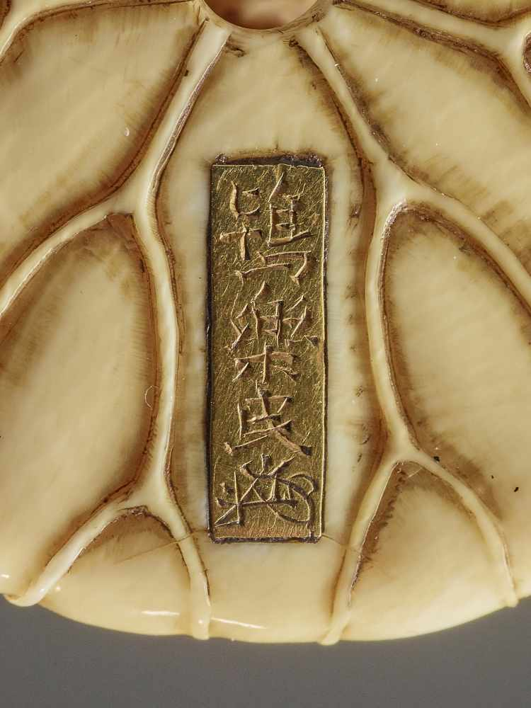 HO RAKUMIN: A FINE IVORY NETSUKE OF JIZO WRESTLING AN ONI By Ho Rakumin, signed Ho Rakumin with - Image 9 of 11