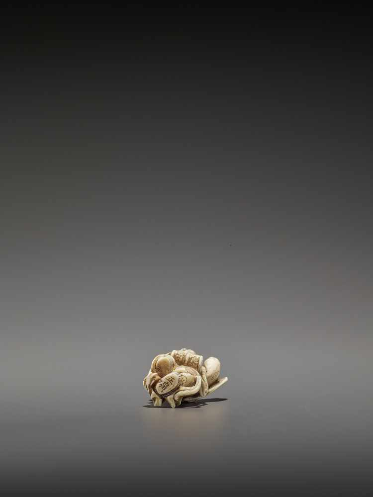 MASAHIRO: A VERY RARE IVORY NETSUKE OF A BUTTERFLY DANCER, KOCHO NO MAI By Masahiro, signed - Image 11 of 13
