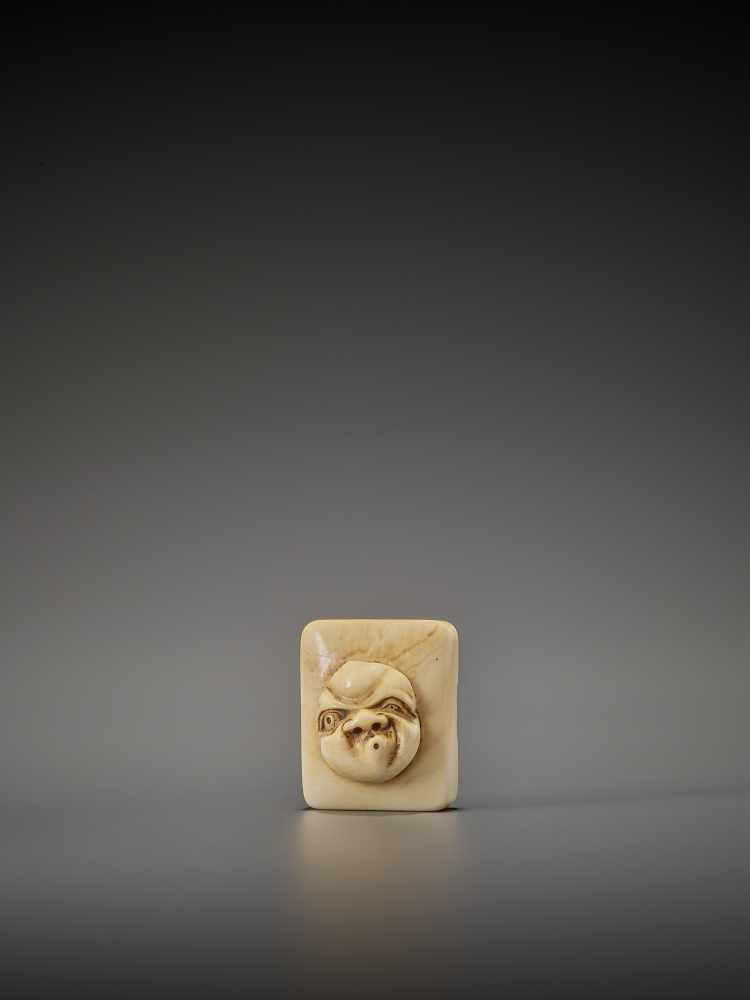 DORAKU: AN IVORY NETSUKE OF A MASK BOX WITH USOFUKI By Doraku(Sai), signed DorakuJapan, Osaka, - Image 2 of 10