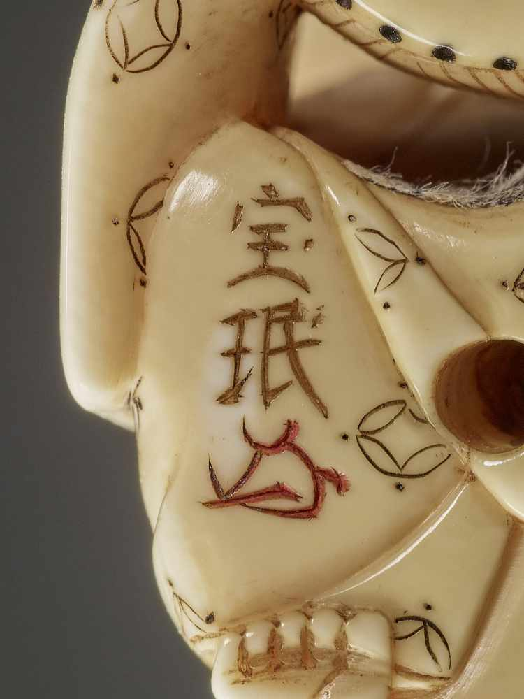 HOMIN: AN IVORY NETSUKE OF TWO BOYS AS MUSICIANS By Homin, signed Homin with kaoJapan, Edo/Tokyo, - Image 10 of 10