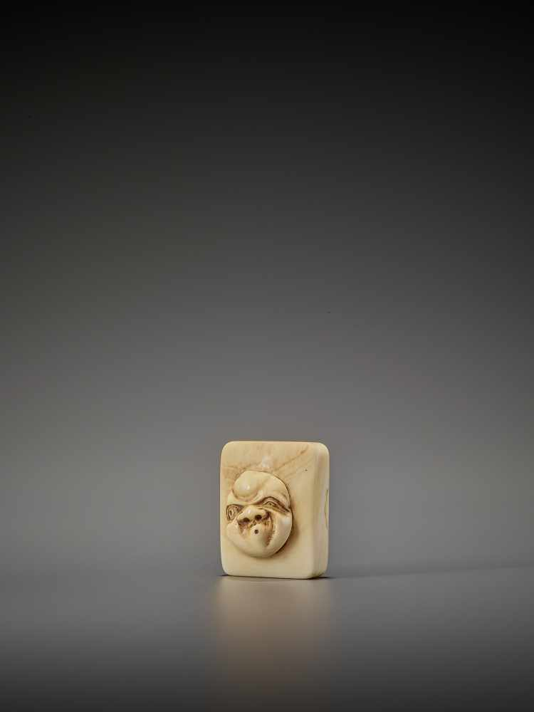 DORAKU: AN IVORY NETSUKE OF A MASK BOX WITH USOFUKI By Doraku(Sai), signed DorakuJapan, Osaka, - Image 3 of 10
