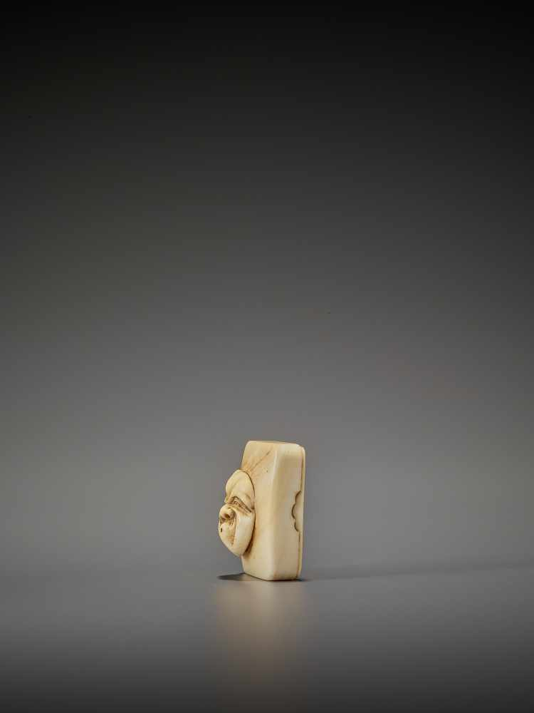 DORAKU: AN IVORY NETSUKE OF A MASK BOX WITH USOFUKI By Doraku(Sai), signed DorakuJapan, Osaka, - Image 4 of 10