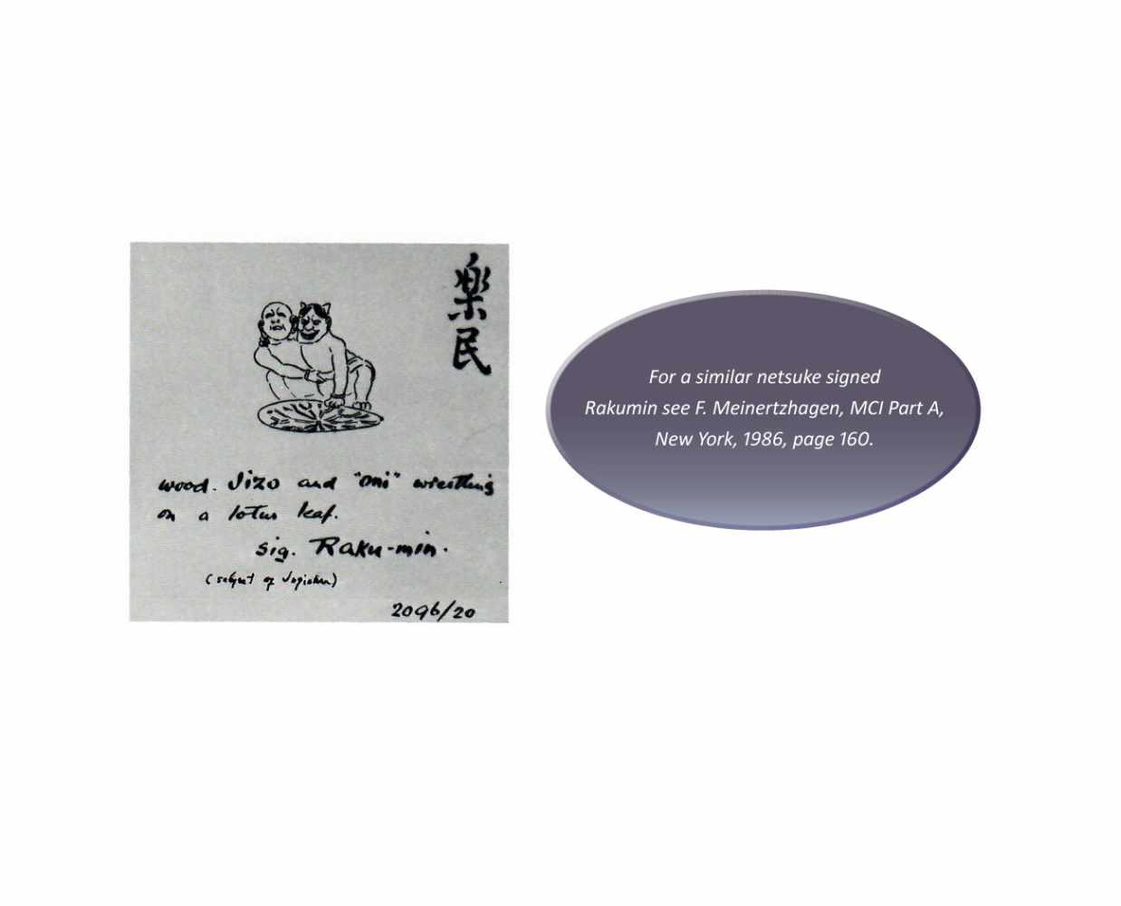 HO RAKUMIN: A FINE IVORY NETSUKE OF JIZO WRESTLING AN ONI By Ho Rakumin, signed Ho Rakumin with - Image 11 of 11