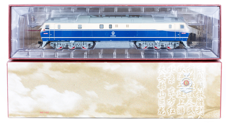 Lot 59 - Bachmann OO/HO gauge Chinese Co-Co Diesel Locomotive. A high-speed Chinese Railways class DF11