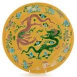 Chinese saucer dish.