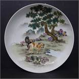 A Chinese porcelain plate decorated with horses, D.20cm