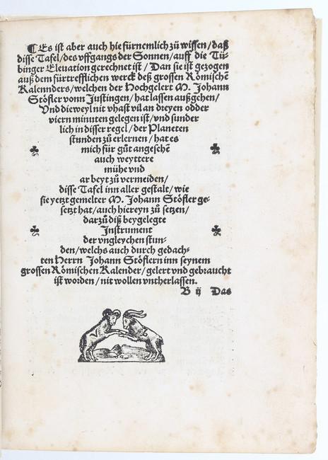 Lot 1351 - Geomantia, Eyn kunst des warsagens Geomantia: Eyn kunst des warsagens. Mit beygesetzter Tafeln,