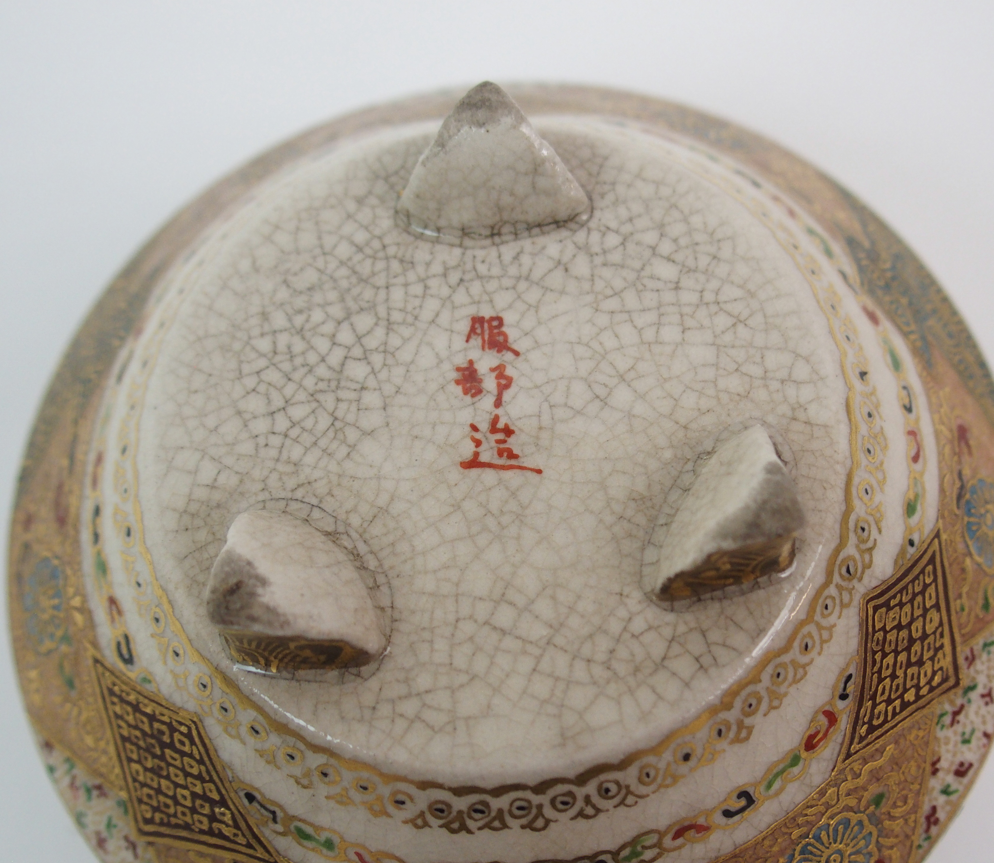 Lot 36 - A SATSUMA KORO the pierced cover with shishi finial above panels of figures and ribbon tied handles,