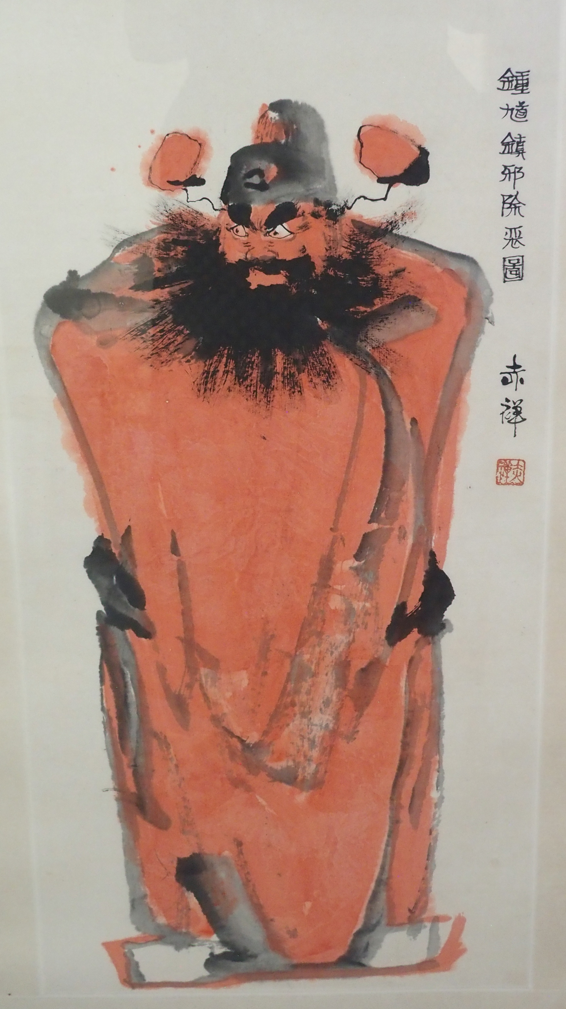 Lot 17 - A CHINESE SCROLL PAINTING OF A MANDARIN standing in long flowing robes, signed, 109cm x 52cm (
