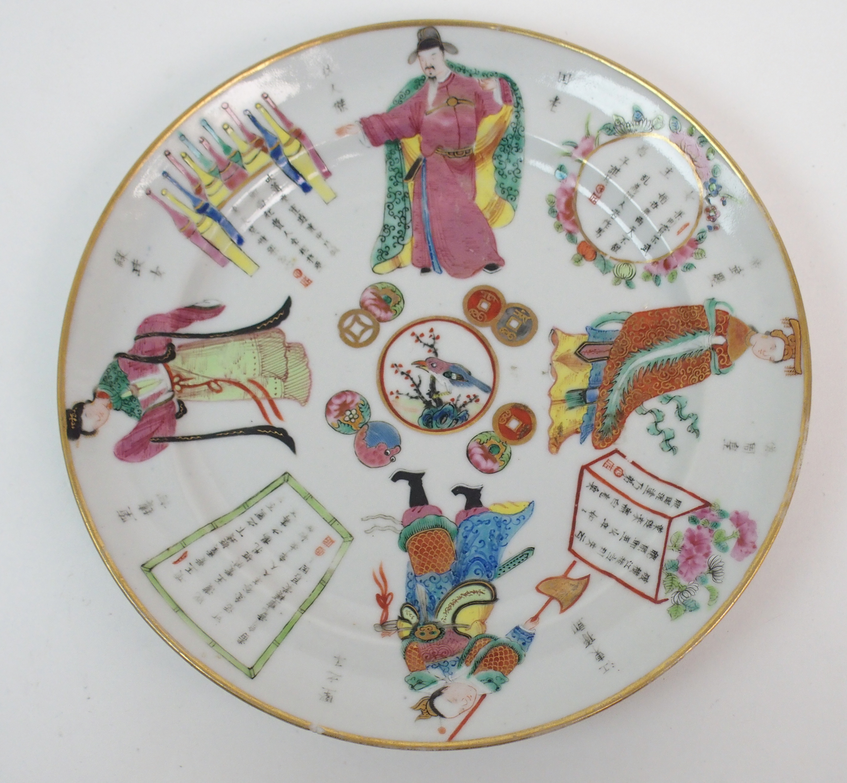 Lot 44 - FOUR CANTON PLATES painted with figures, calligraphy, coins and birds within gilt rims (one with rim