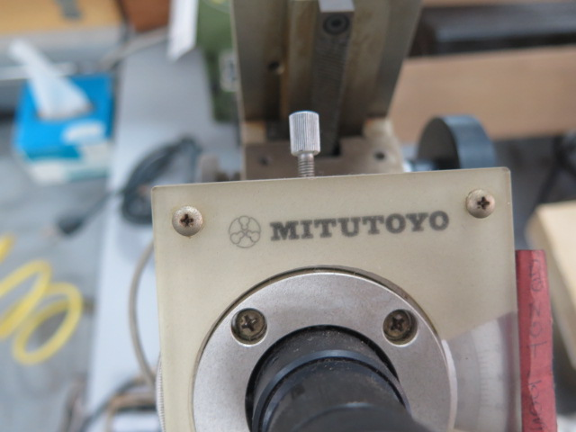 Lot 2 - Mitutoyo TM-101 Tool Makers Microscope w/ Light Source