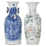 A Chinese famille rose vase, decorated with an animated scene with ladies, the back with calligraphi