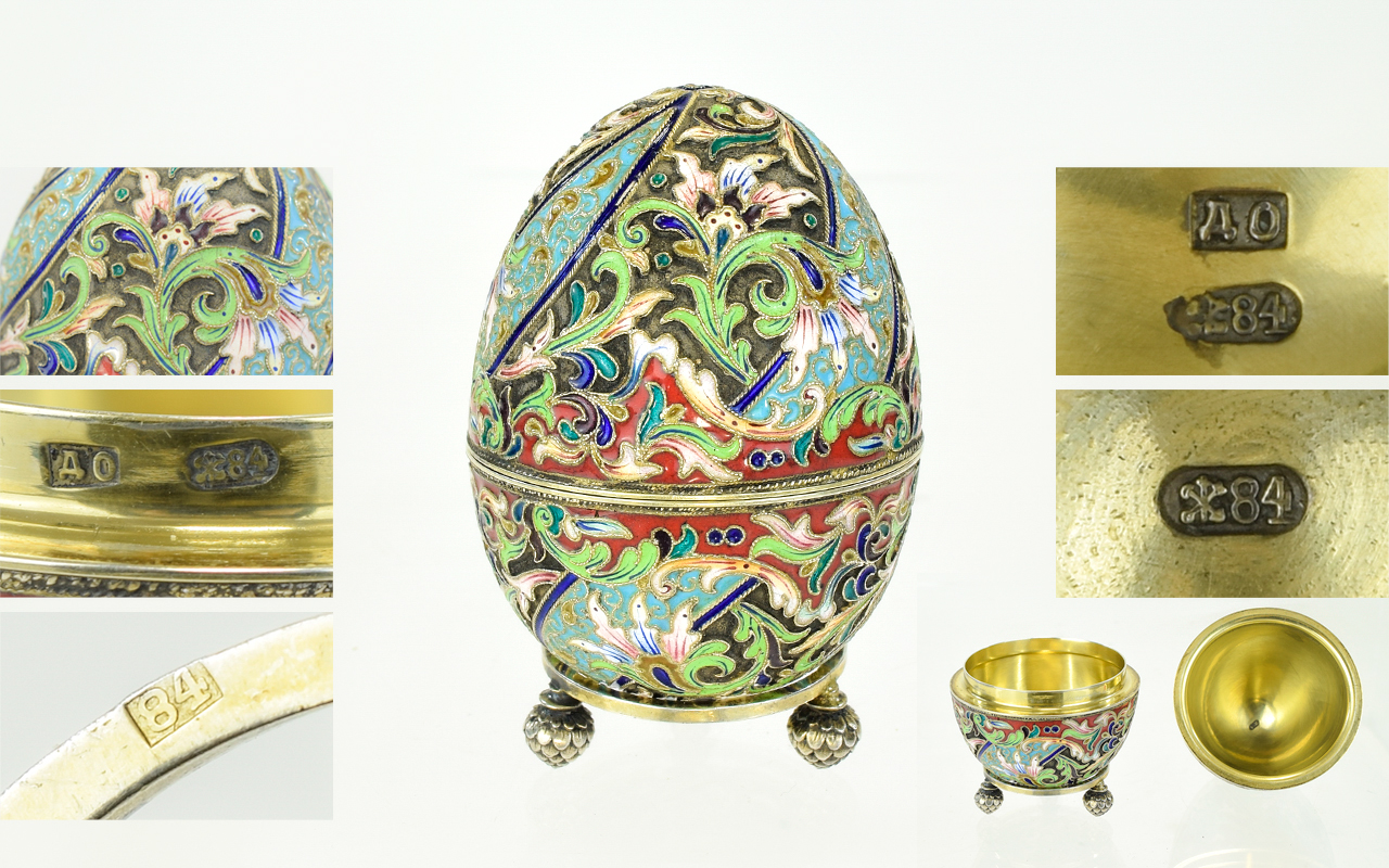 Lot 2 - Russian Very Fine Silver Gilt and Enamel
