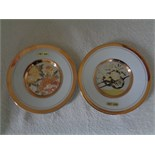 "Lot 2 - JAPANESE 24K GOLD EDGED PLATES 6"""" ANCIENT ART OF CHOKIN"