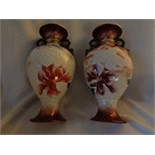 """Lot 21 - HAND PAINTED EMBOSSED SATSUMA PAIR 13"""""""" X 6"""""""" FOR MAKER'S NAME SEE PHOTOS"""
