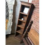 (5) Section Wood Bookcase
