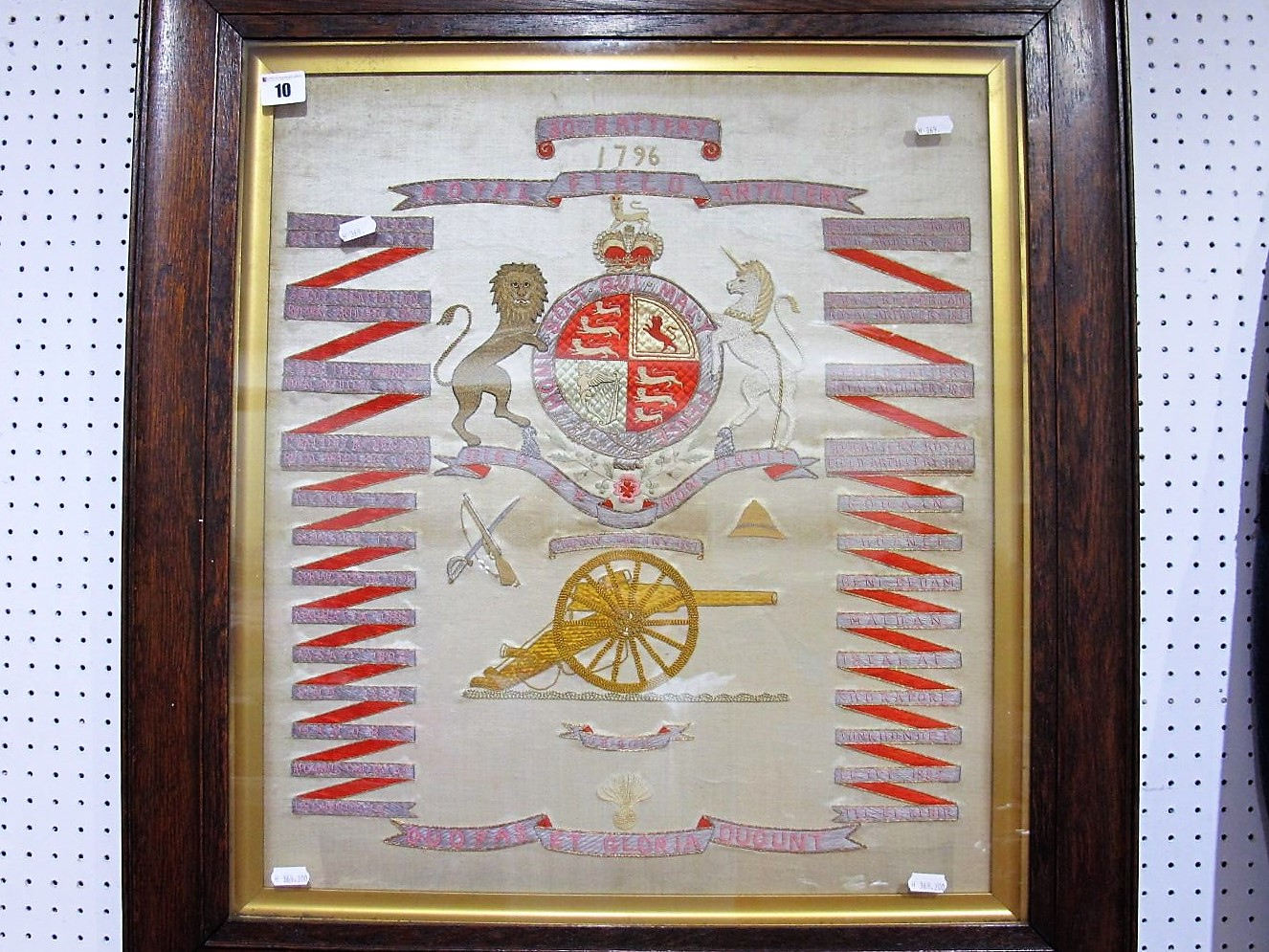 Lot 10 - An Early XX Century Silk to 30th Battery Royal Field Artillery, framed.