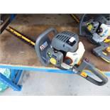 Ryobi petrol powered hedge cutter