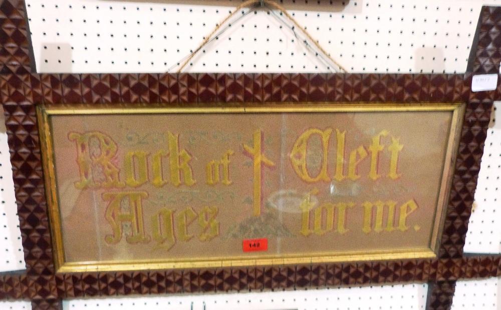A pine framed religious tapestry