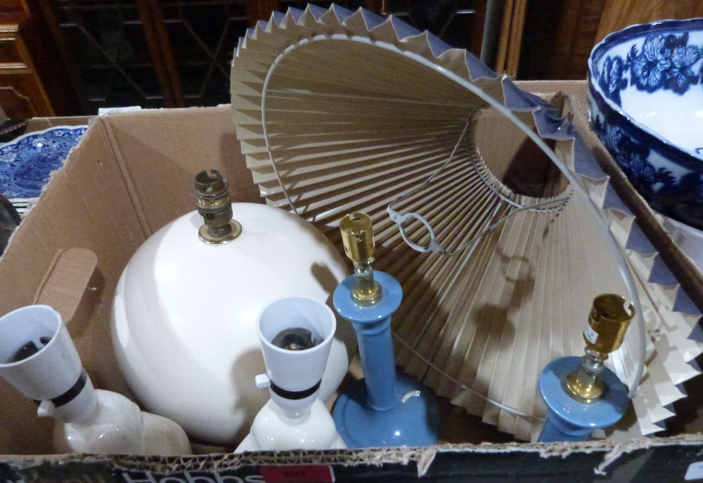Lot 60 - Five table lamps