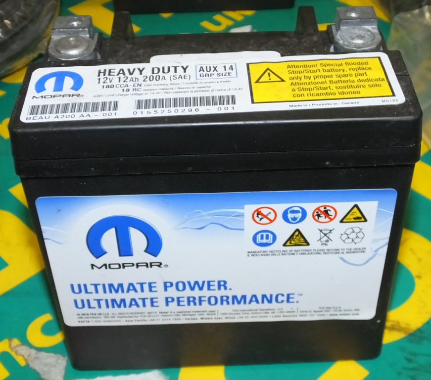 Lot 34 - Mopar Ultimate Power Battery Heavy Duty 12V 12Ah