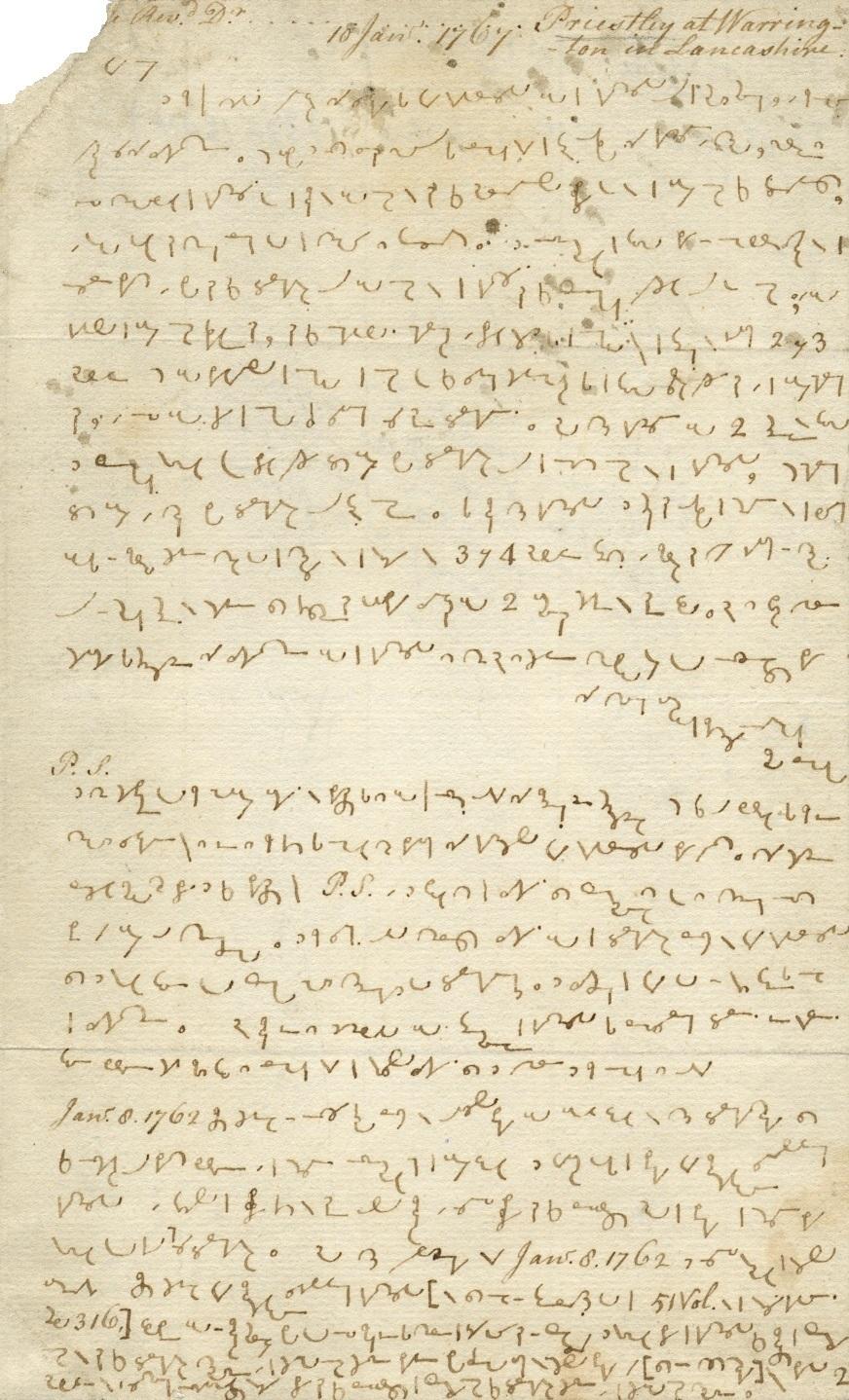 Lot 204 - [PRIESTLEY JOSEPH]: (1733-1804) English