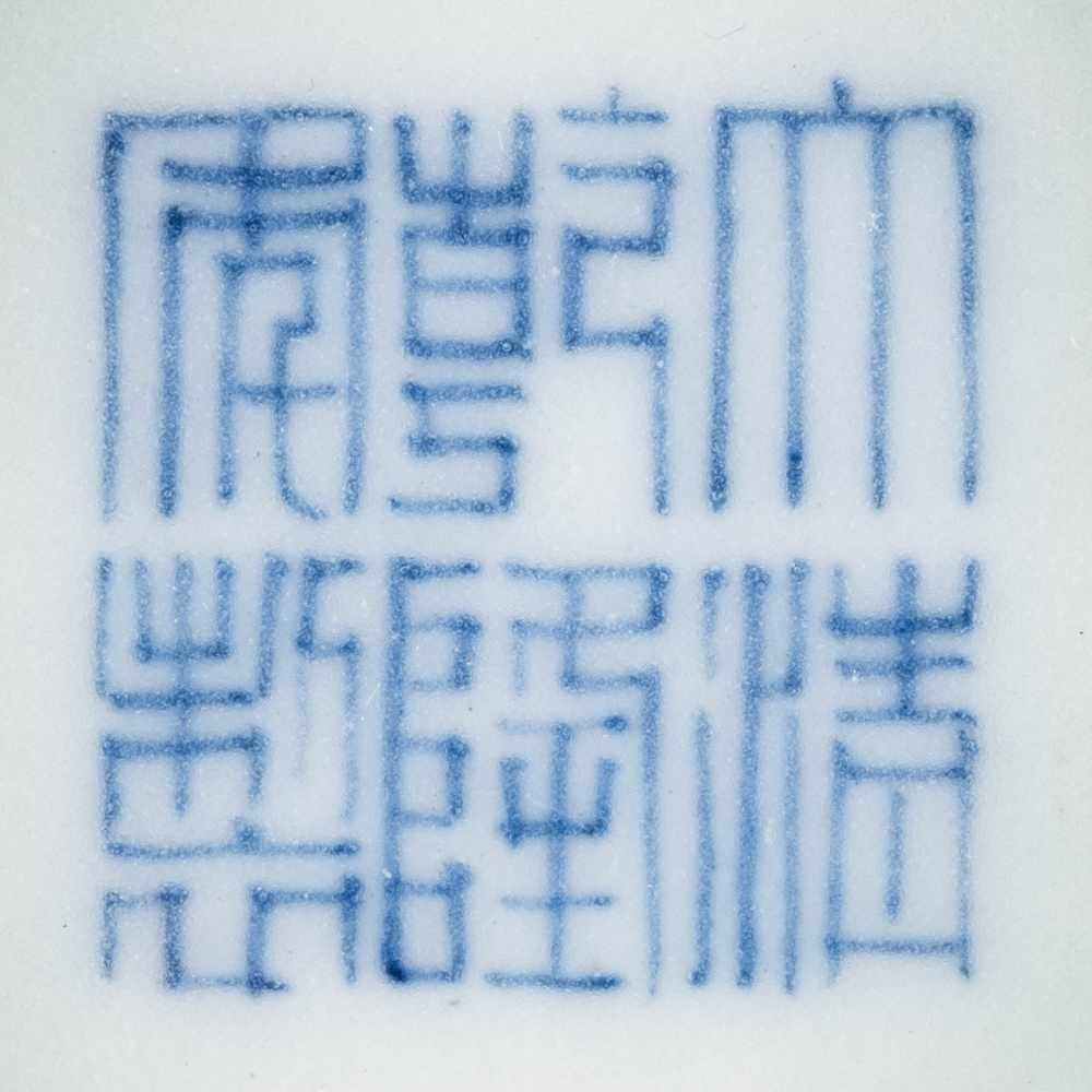 PAAR DOUQING-SCHALEN - Bild 2 aus 2