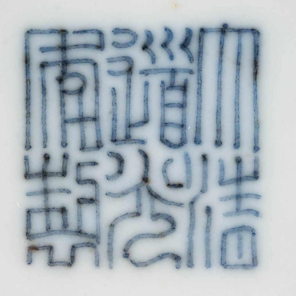 TÜRKISFARBENE SCHALE < - Bild 3 aus 3