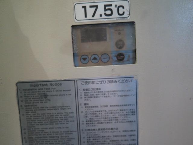 Lot 35 - Orion 17.5C Cooling Unit
