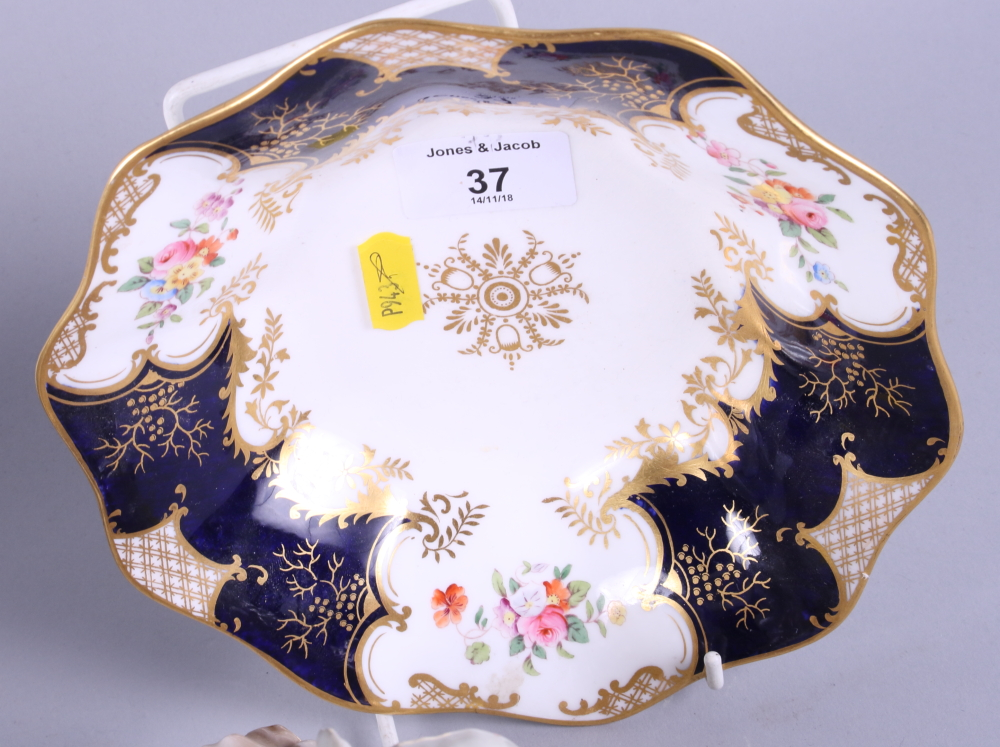 Lot 37 - A Royal Crown Derby Imari porcelain dish, a Royal Copenhagen porcelain cat and other collectible