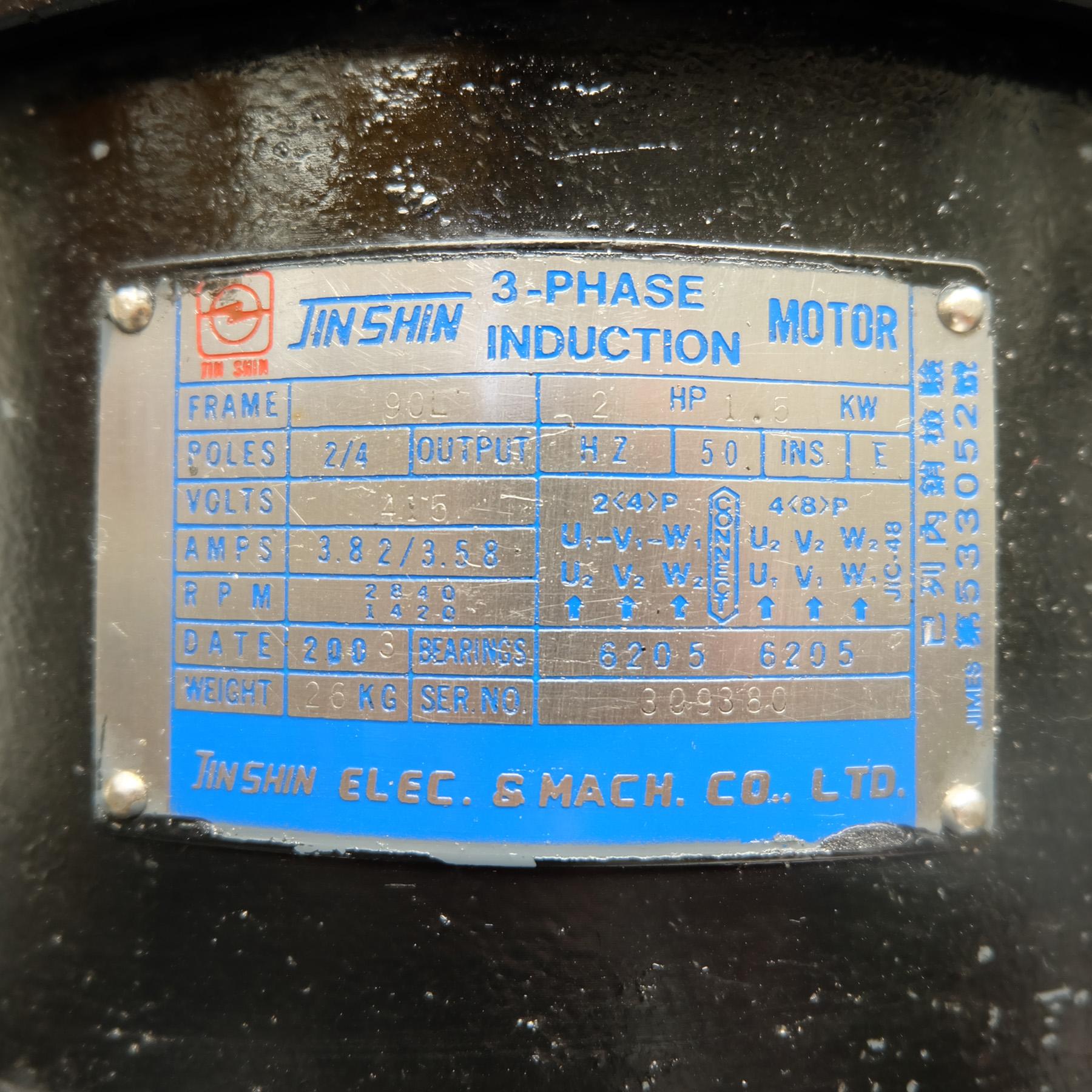 "Bridgeport J Type Turret Miller. Table Size 42"" x 9"". - Image 12 of 13"