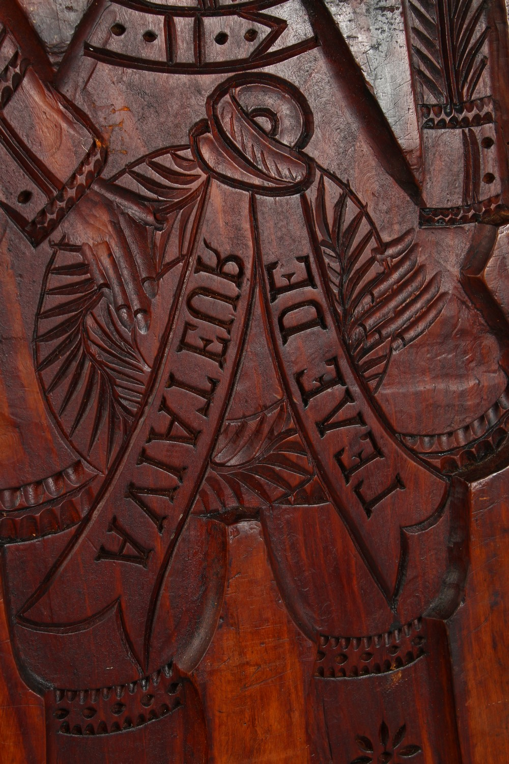 """Lot 1549 - A LARGE 19TH CENTURY DOUBLE SIDED WALNUT """"GINGERBREAD"""" MOULD, carved with figures. 42.5ins x 13ins."""