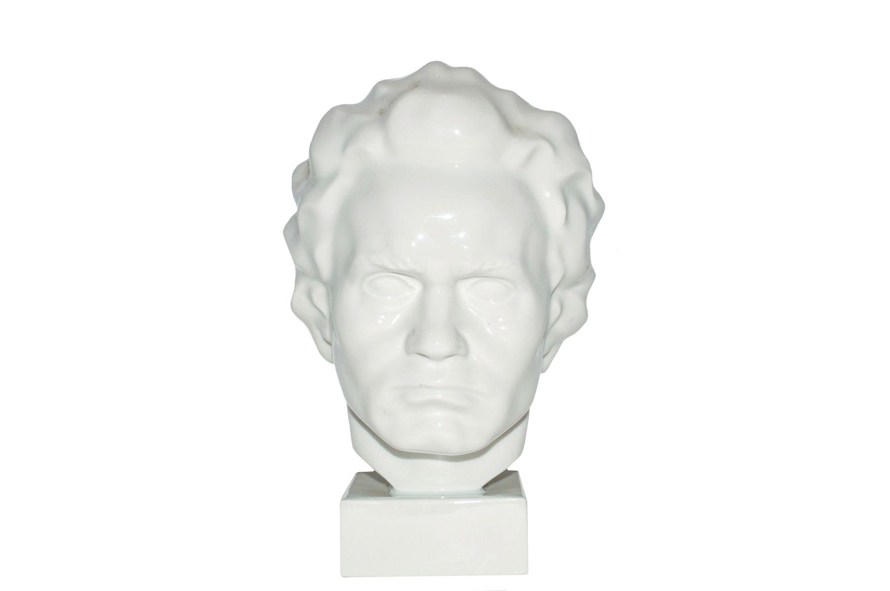 Augarten Büste Ludwig van Beethoven