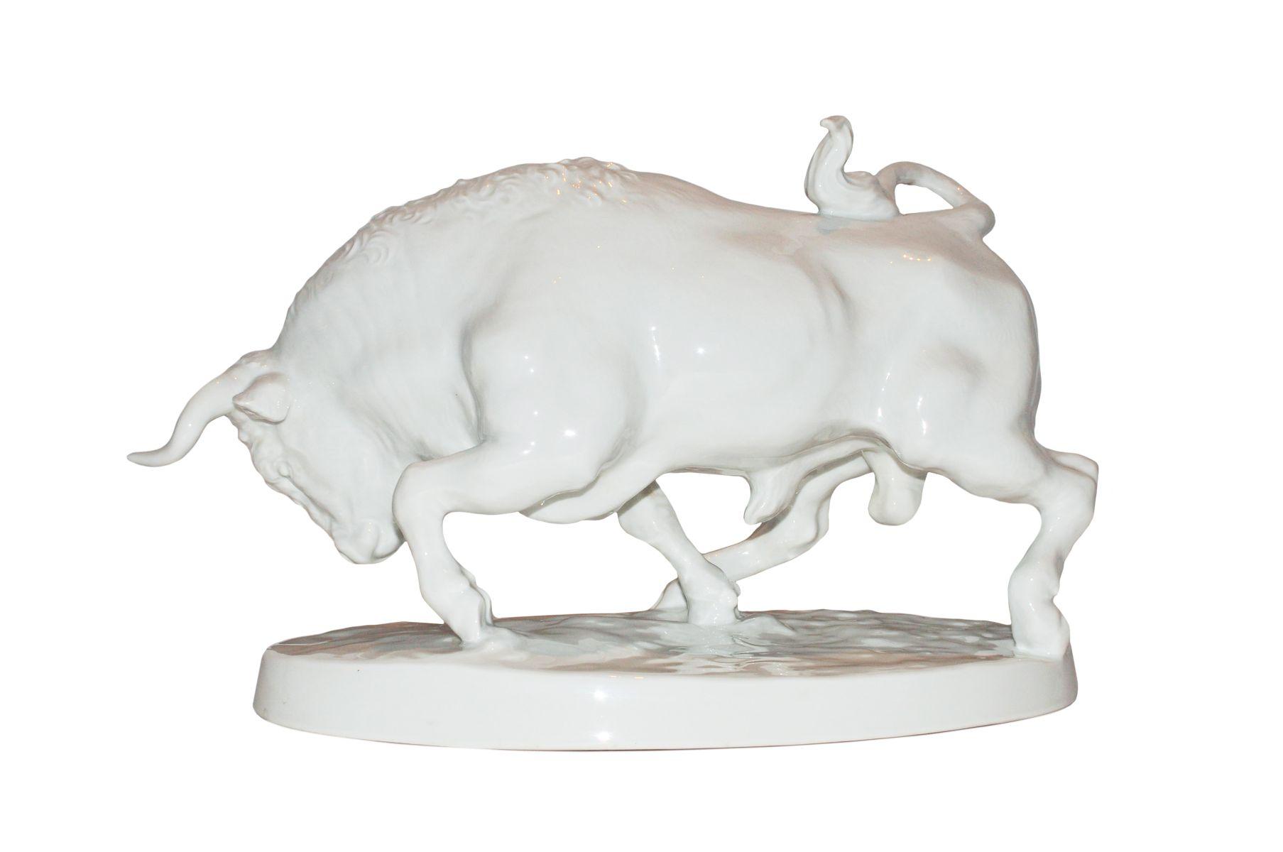 Kämpfender Stier, Augarten - Bild 2 aus 2