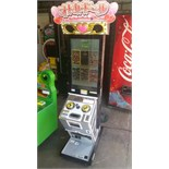 60 IN 1 UPRIGHT LCD MONITOR ARCADE GAME