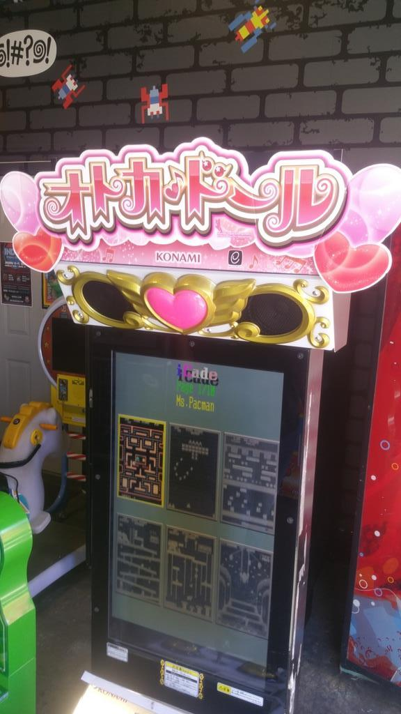 60 IN 1 UPRIGHT LCD MONITOR ARCADE GAME - Image 2 of 3