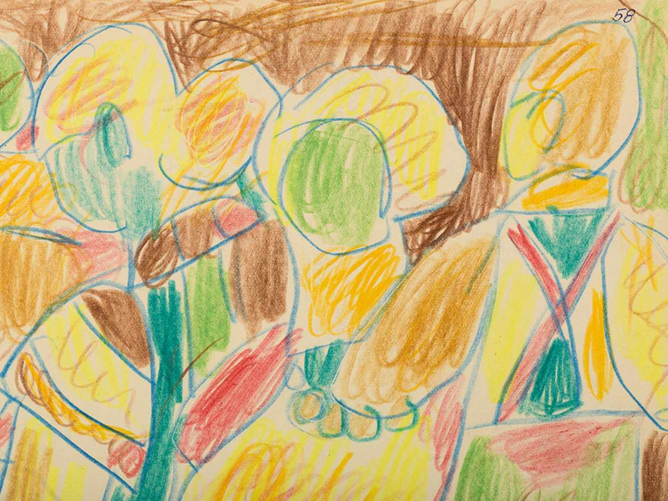 Miklos Németh, Drawing, Colorful Figures, Hungary, 2008< - Image 3 of 7