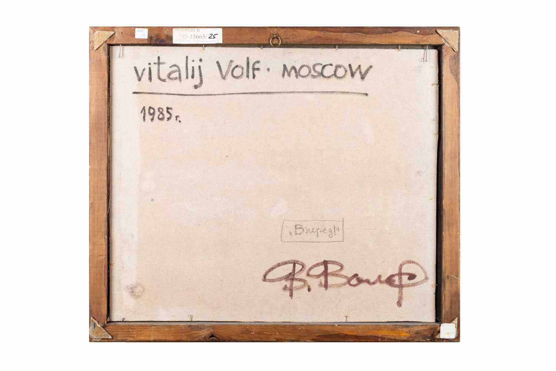 "Vitalij Wolf, ""Forward"" - Image 3 of 3"