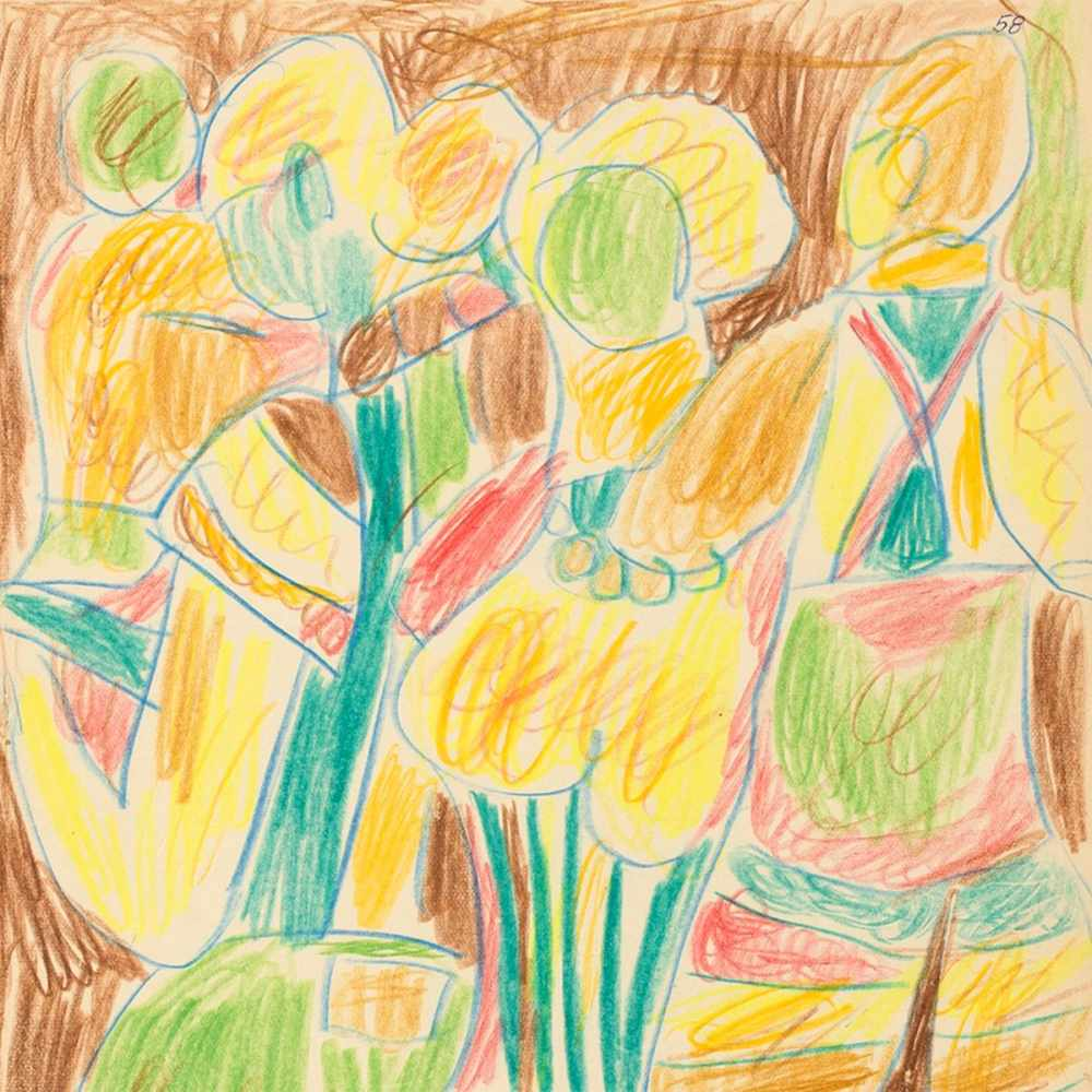 Miklos Németh, Drawing, Colorful Figures, Hungary, 2008< - Image 6 of 7