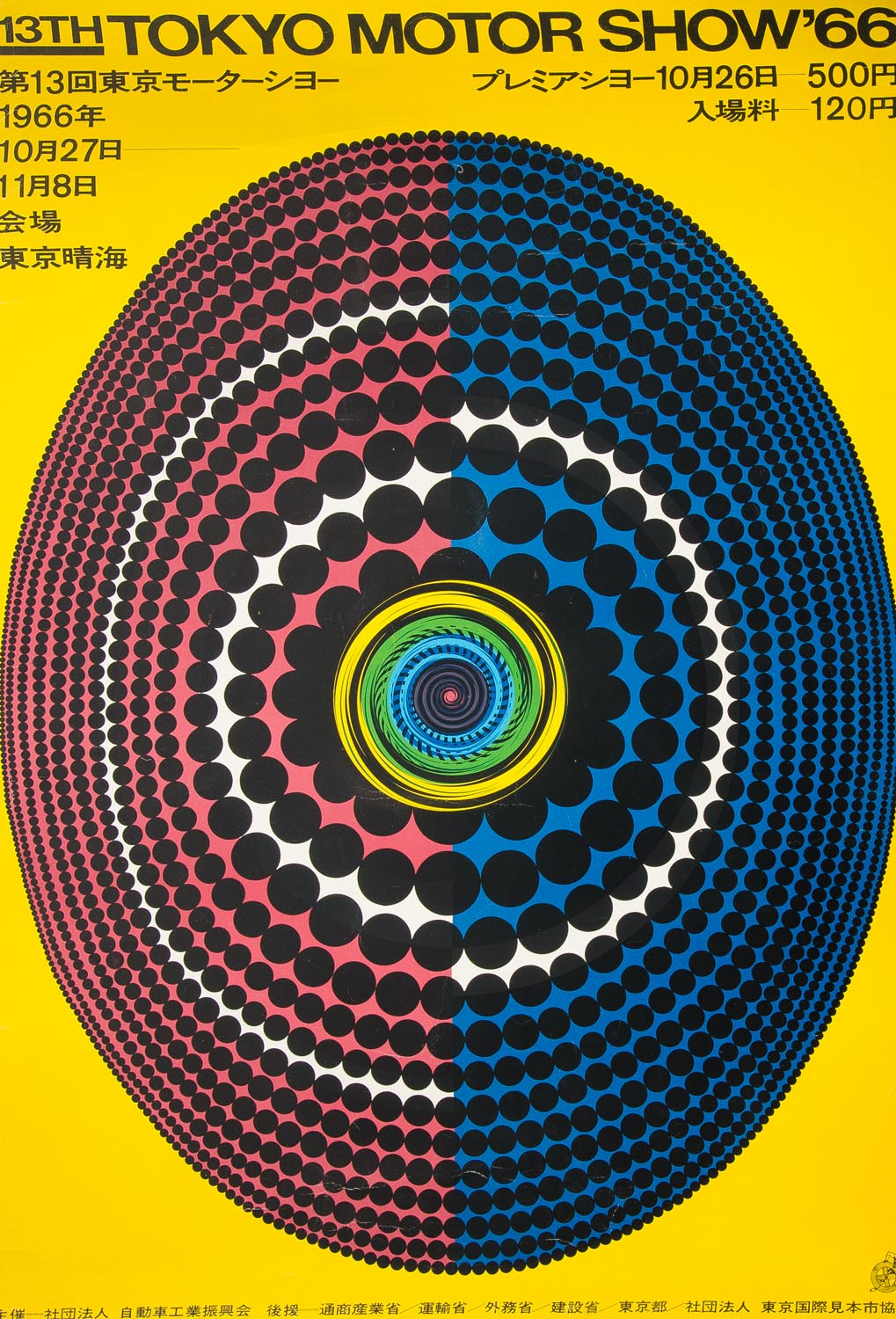 Lot 326 - PSYCHEDELIA: A psychedelic styled poster advertising the 13th Tokyo Motor Show 1966, linen backed,
