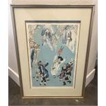 """31.5X23"""" LARGE FRAMED JUDAICA ART SIGNED AND NUMBERED JEWISH RELIGIOUS PIECE"""