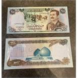 VERY RARE 2 - 100% PERFECT CRISP CENTRAL BANK OF IRAQ NOTE WITH SADDAM HUSSEIN FACE, RARE FIND