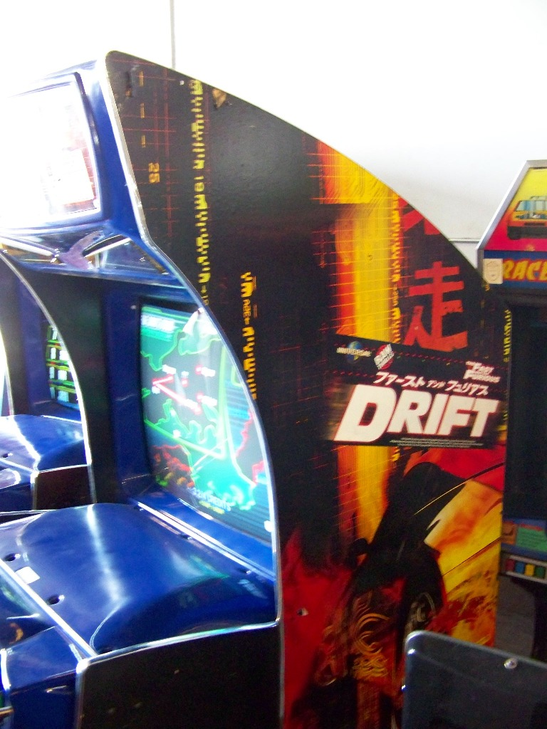 "DRIFT FAST & FURIOUS 31"" DX RACING ARCADE GAME - Image 5 of 5"
