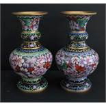 Pair of cloisonné vases