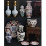 Lot of Asian porcelain