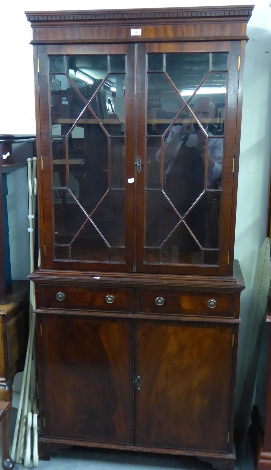 MAHOGANY REPRODUCTION LIBRARY BOOKCASE, THE BASE HAVING TWO DRAWERS ABOVE TWO CUPBOARD DOORS AND THE - Image 2 of 2